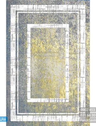 فرش مدرن فانتزی برجسته ویان نقره ای